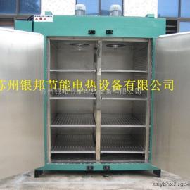 五金件除氢烘箱 工业电镀件除氢烘箱 紧固件螺丝螺母除氢烘箱