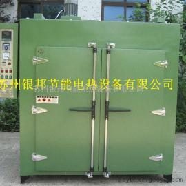 金属件高温喷涂固化炉 高温测试烤箱 高温热处理烘烤箱