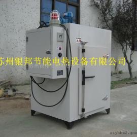 小型氟橡胶二次硫化烘箱、橡胶行业专用烘烤箱、热循环橡胶烘箱