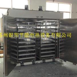 银邦LYHW丝印专用烤箱 丝网印刷烘干箱 油墨丝印专用烘箱