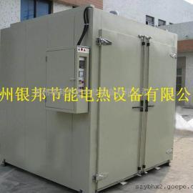 五金件预热专用高温烘烤箱 节能型工业高温烘箱 500度高温烘箱
