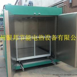 金属件喷粉固化烤箱 喷涂喷塑烘干烤箱 热风循环喷涂固化烘箱