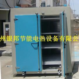 金属模具预热烘烤箱 铁制工业模具加热烤箱 高温500度模具烤箱