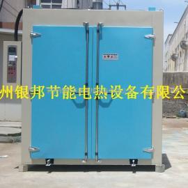汽车零部件高温烘烤箱 金属件高温测试烤箱 500度工业高温烤箱