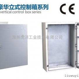 冷扎板AE控制箱