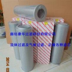 黎明滤芯FAX-400×5、10、20、30