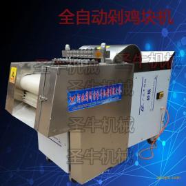 商用全自动剁骨机小型切骨机电动剁骨机规格参数