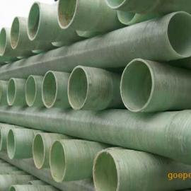 DN200*6玻璃钢电缆保护管道大量批发销售