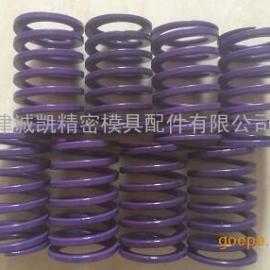 塑料模紫色银色耐高温模具弹簧
