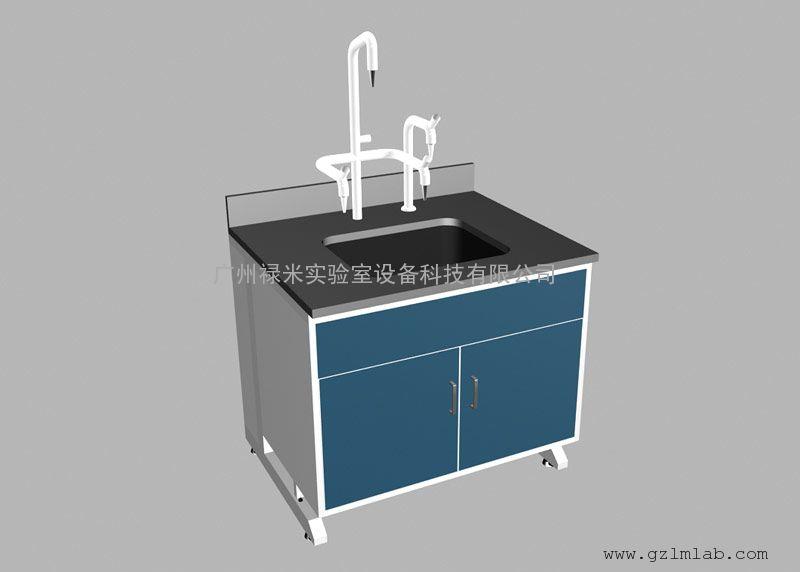 实验室 洗涤台 洗涤池