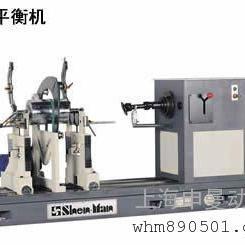 供应上海申曼高速离心机平衡机