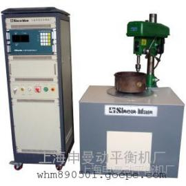 供应上海申曼盘类带去重钻床平衡机