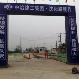 河南郑州FS- 120B工地洗轮机
