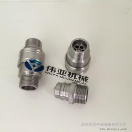 QZB275-77外螺纹开闭式液压快速接头