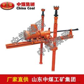 KHYD80-ZJ钻架支撑岩石电钻质量优,钻架支撑岩石电钻