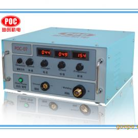 上海珀创POC-07电火花堆焊修补机