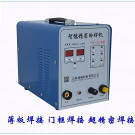 上海珀创POC-2100精密冷焊机