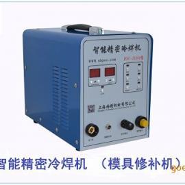 上海珀创POC-2100智能精密补焊机