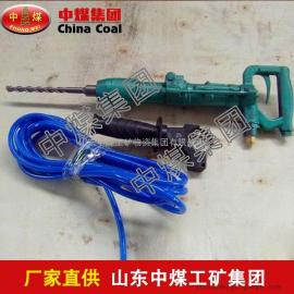 PID-4气动冲击钻,PID-4气动冲击钻质优价廉