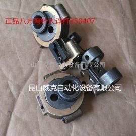 瑞安八方全自动GK35-7弯针连杆组件350407
