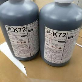 广州饮料厂喷码墨水,领捷喷码黑色油墨热销