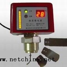 流量开关(液流继电器型差压信号器) 型号:GKY27-YLJ-1 库号:M1