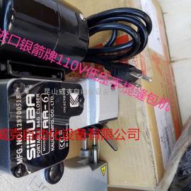 台湾进口银箭牌AA-6低压100V手提缝包机安全可靠,