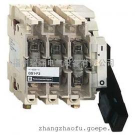 面板安装型熔断器隔离开关GS1JD3及配套辅助触点供应