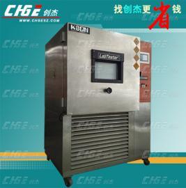 二手恒温恒湿试验箱KSON台湾庆声二手高低温试验箱