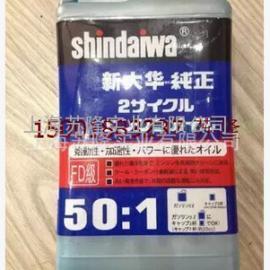 鑫德华2T割草机/割灌机/油锯专用机油50:1润滑油