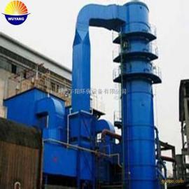 锅炉湿式脱硫除尘器腐蚀问题解决方法