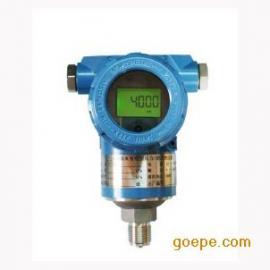 绝压变送器 3051智能变送器 绝对压力变送器 电容式变送器