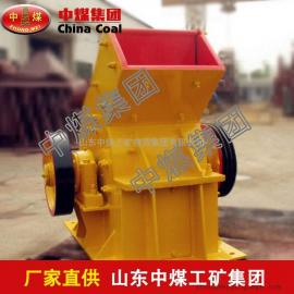锤式粉煤机, 锤式粉煤机产品特点, 锤式粉煤机工作原理