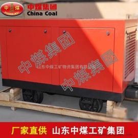 矿用防爆螺杆空压机,矿用防爆螺杆空压机产品优点