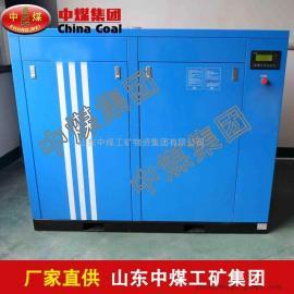 固定式螺杆空压机,固定式螺杆空压机质优价廉
