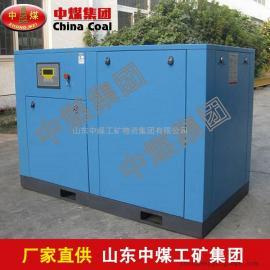 变频螺杆空压机,优质变频螺杆空压机,变频螺杆空压机畅销