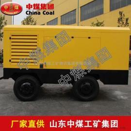 电动移动式螺杆空压机,优质电动移动式螺杆空压机