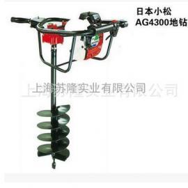 日本智诺(原小松)打洞机/钻孔机/植树机AG4300