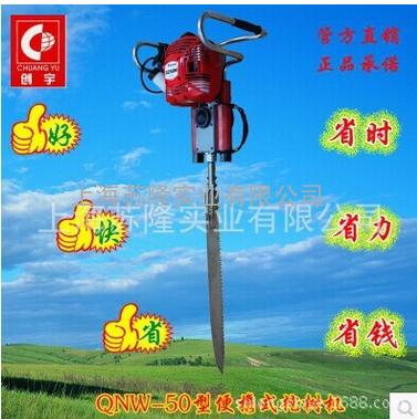 创宇快速便携式挖树机 起树机, qnw-50挖树机图片