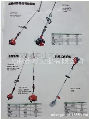 日本原装进口富士华小松/智诺高枝油锯psz2300图片
