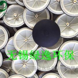 微孔曝气器 膜片式曝气器 橡胶膜片式曝气器