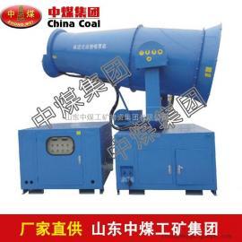 风送式喷雾机,风送式喷雾机现货供应,优质风送式喷雾机