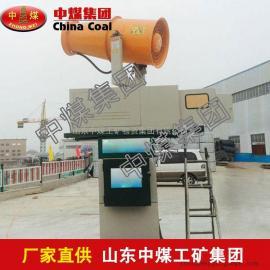 高塔式喷雾机,高塔式喷雾机报价,优质高塔式喷雾机