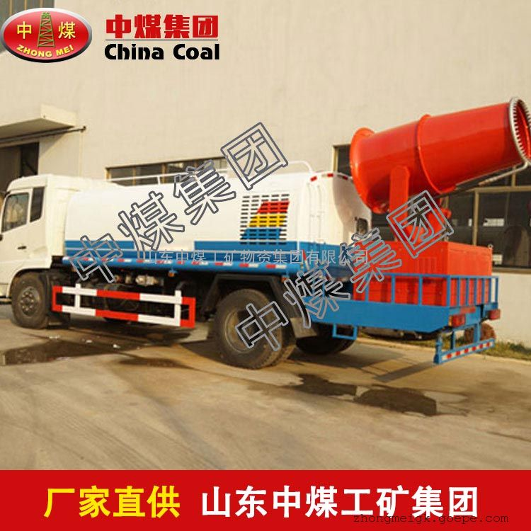 车载式喷雾机,车载式喷雾机供应商,优质车载式喷雾机