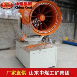 除尘喷雾机,优质除尘喷雾机,除尘喷雾机现货供应