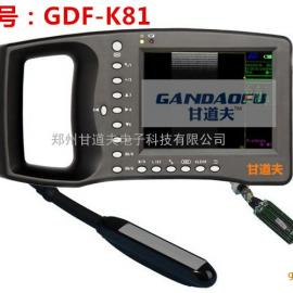 便携式兽用B超测孕仪GDF-k81价格报价