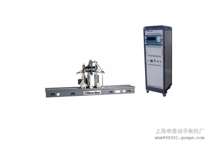 供应上海申曼SA-8圈带硬支承平衡机