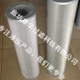 黎明滤芯FBX-800×10、20、30