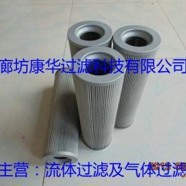 黎明FBX系列液压滤芯 电厂定做滤芯