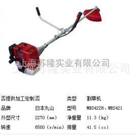 日本丸山BC422H侧挂式割灌割草机 丸山品牌割草机、割灌机